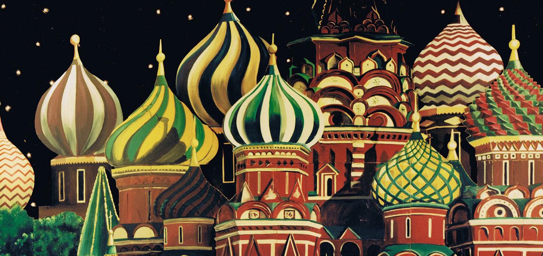 russian_slide